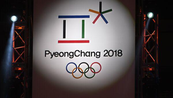 Jeux olympiques de Pyeongchang - Sputnik France