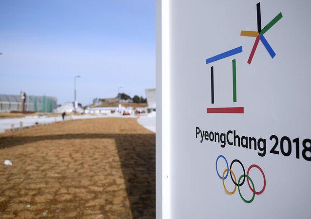 Jeux olympiques de 2018 à Pyeongchang