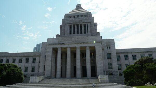 Le Parlement du Japon à Tokyo - Sputnik France