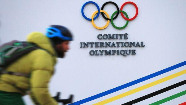 Comité international olympique (CIO) - Sputnik France