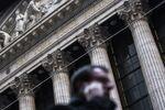 Le New York Stock Exchange (NYSE), principale plateforme d'échanges de la Bourse de New York