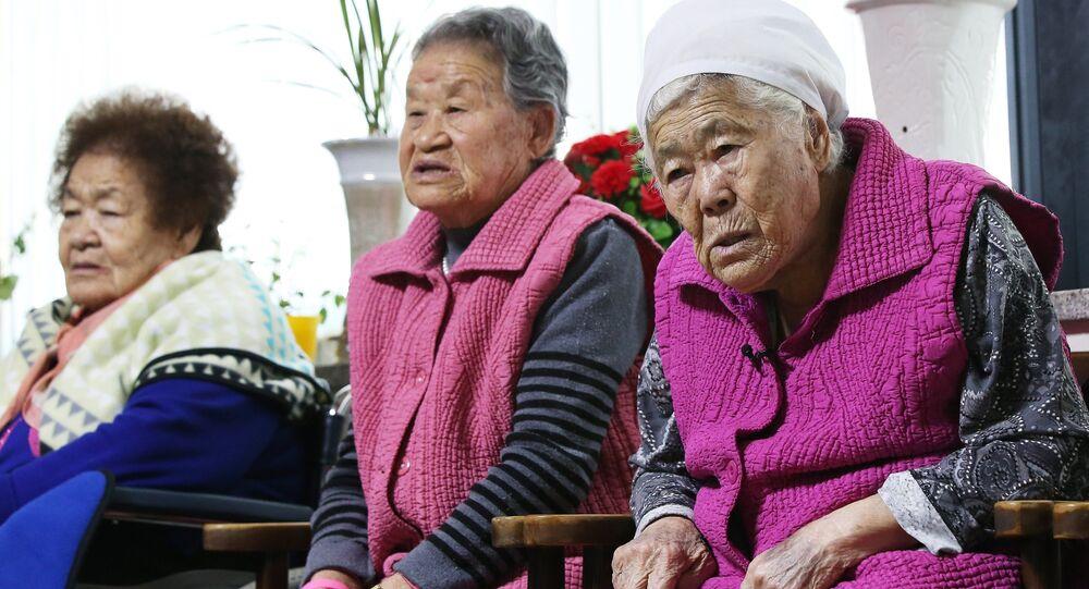 Corée du Sud, femmes de réconfort
