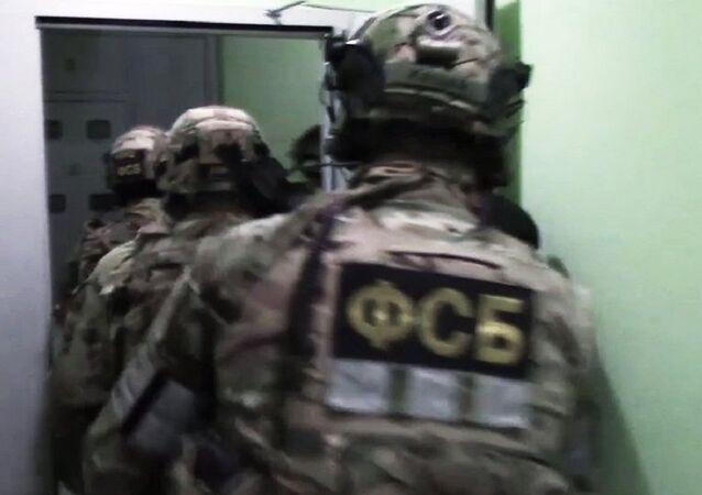 Service fédéral de sécurité, image d'illustration
