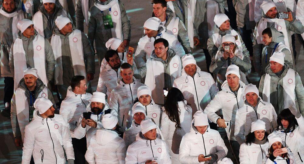 Cérémonie de clôture des XXIIIes Jeux Olympiques d'hiver à Pyeongchang (image d'illustration)