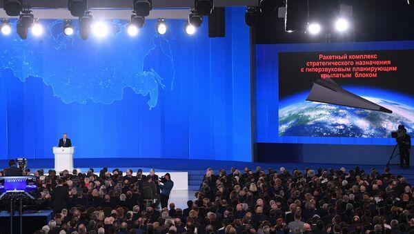 Message annuel de Vladimir Poutine - Sputnik France