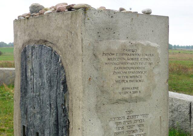 Loi polonaise sur l'Holocauste: «le négationnisme qui ne contribue guère au dialogue»