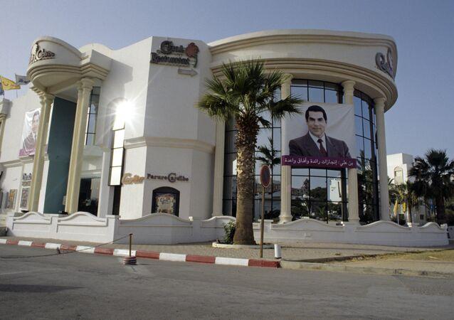 Le portrait de Zine el-Abidine Ben Ali