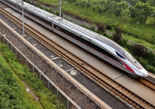 Train à grande vitesse Fuxing
