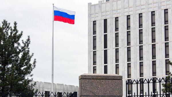 Ambassade de Russie à Washington - Sputnik France