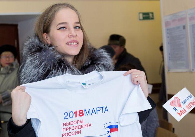 L'élection présidentiel russe de 2018