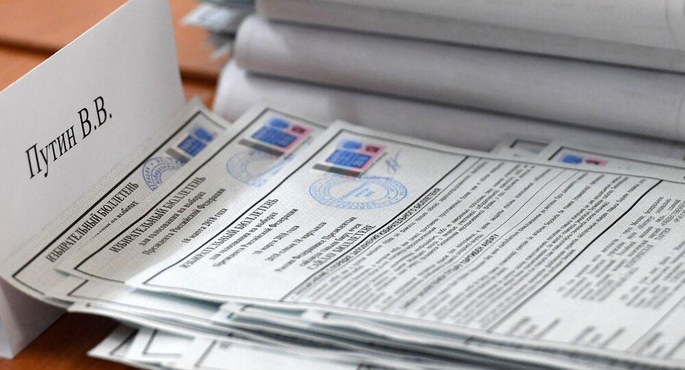 élections présidentielles russes