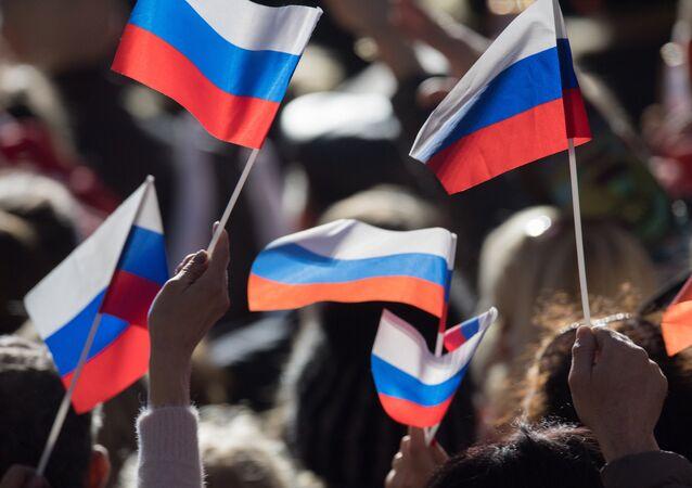 drapeau de la Russie