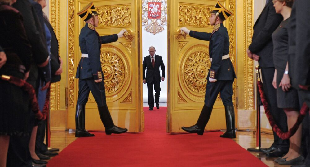 investiture du Président, 2012