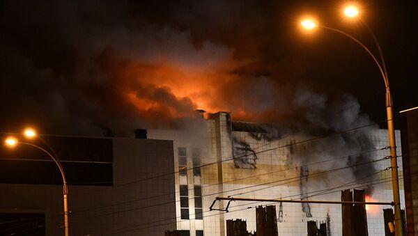 Incendie à Kemerovo - Sputnik France