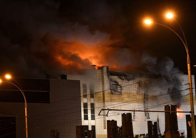 Incendie à Kemerovo