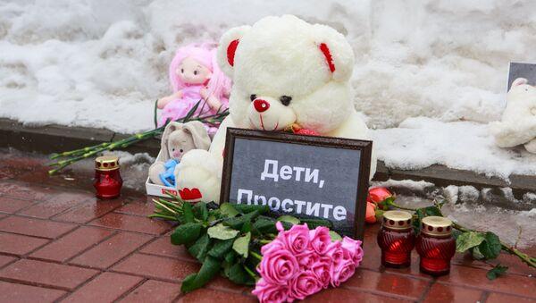 Drame de Kemerovo: Enfants, pardonnez-nous - Sputnik France