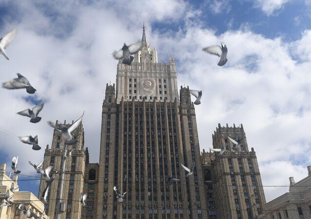 Le ministère des Affaires étrangères à Moscou