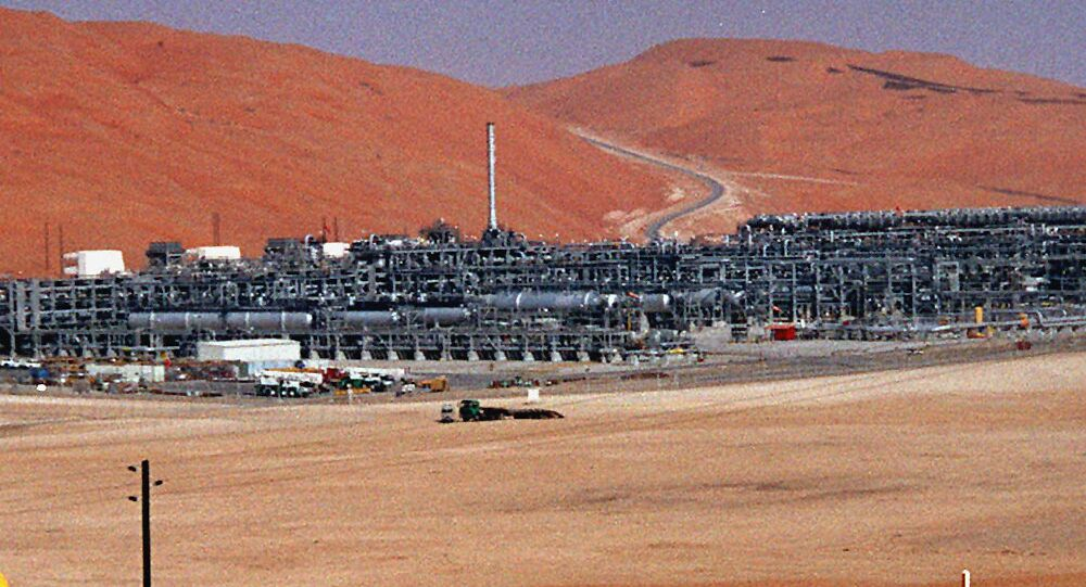 Une usine de Saudi Aramco