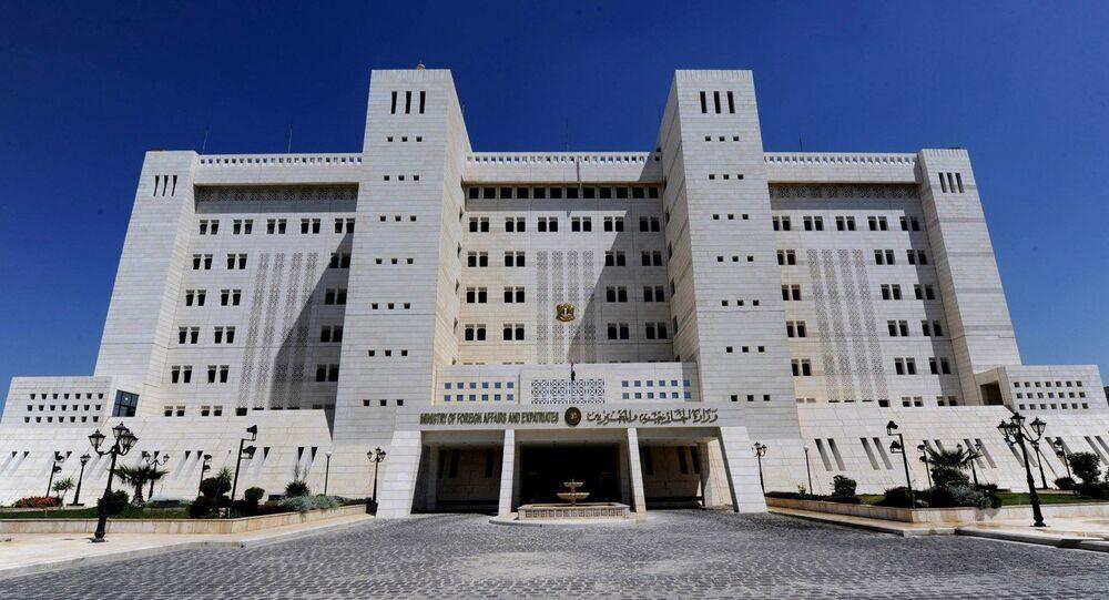 Ministère syrien des Affaires étrangères à Damas