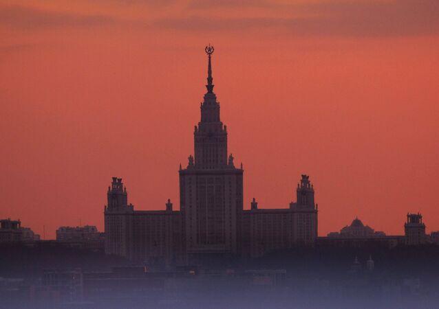 l'Université d'État Lomonossov de Moscou
