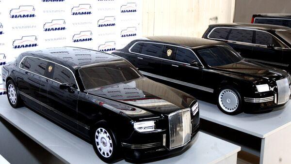 limousines du projet Cortège - Sputnik France