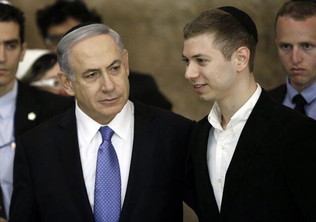Benjamin et Yair Netanyahu