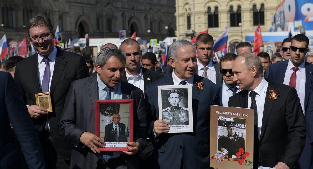 Alexander Vucic, Benjamin Netanyahu et Vladimir Poutine lors de la marche du Régiment immortel