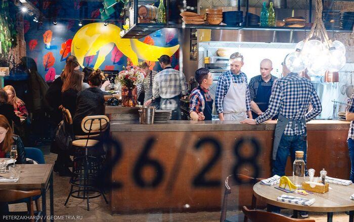 Restaurant 26/28 Grill