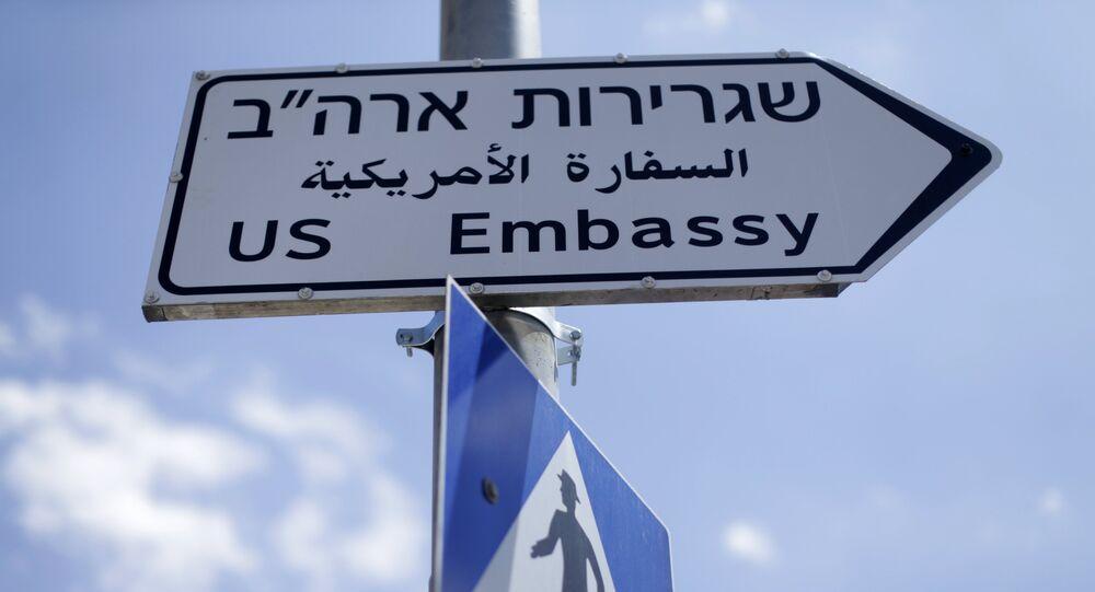 L'ambassade US à Jérusalem