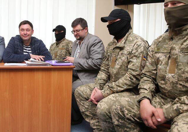 Le Service de sécurité d'Ukraine (SBU) et Kirill Vychinski
