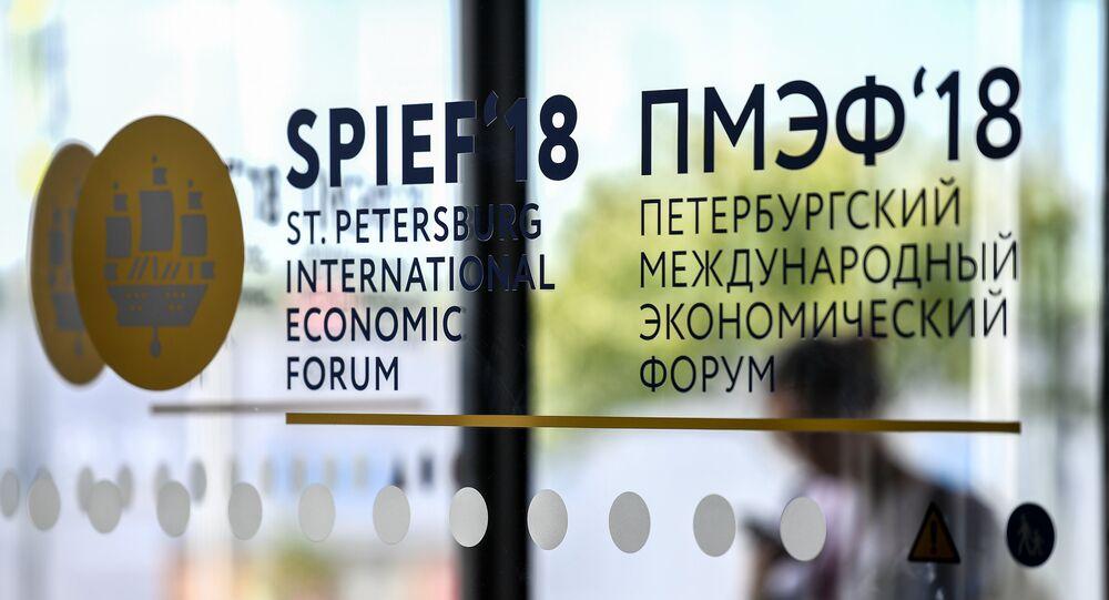 Le Forum économique de Saint-Pétersbourg