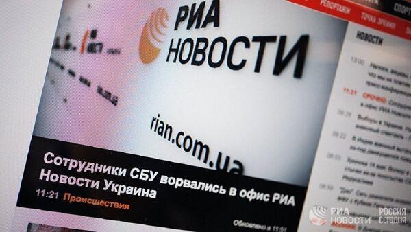 Site rian.com.ua - Sputnik France