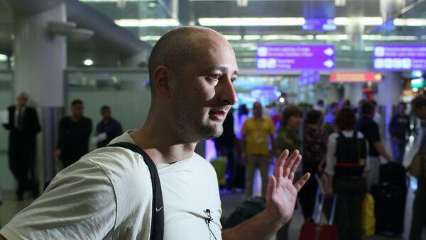 Le journaliste russe Arkadi Babtchenko - Sputnik France