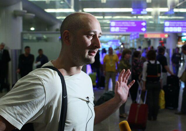 Le journaliste russe Arkadi Babtchenko