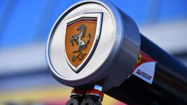 Logo de Ferrari  - Sputnik France