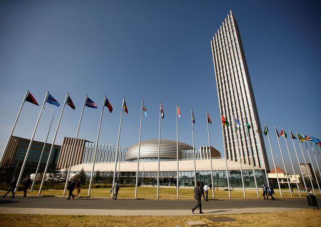 Le quartier général de l'Union africaine