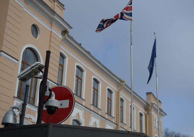 Consulat général du Royaume-uni à Saint-Pétersbourg