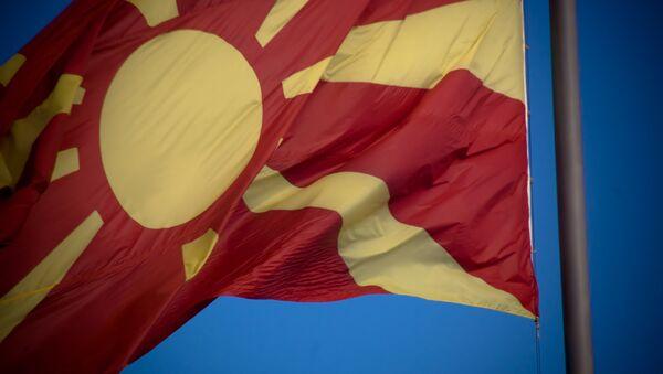 Bandera de Macedonia - Sputnik France