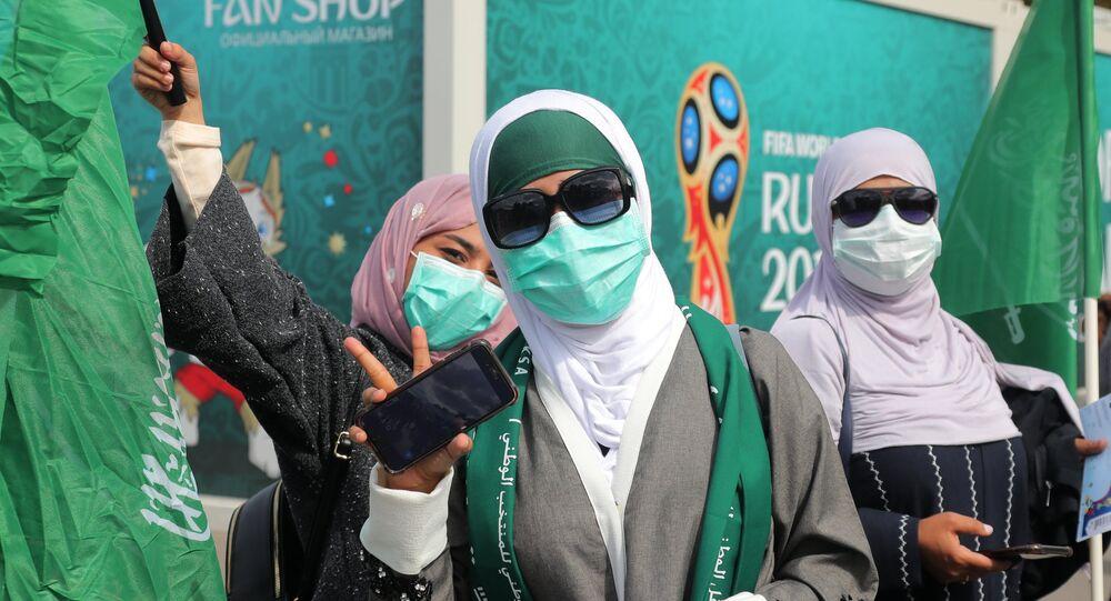 les fans de l'Arabie Saoudite