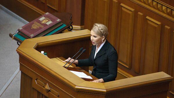 Ioulia Timochenko lors d'une séance de la Rada ukrainienne - Sputnik France