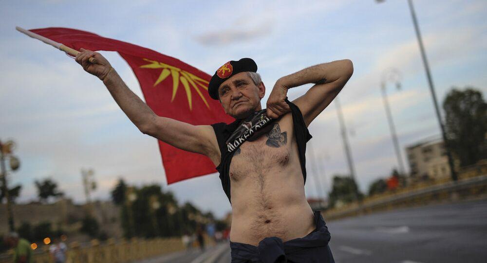 «Macédoine du Nord dans les Balkans de l'Ouest en Europe du Sud-Est»: l'ire des habitants