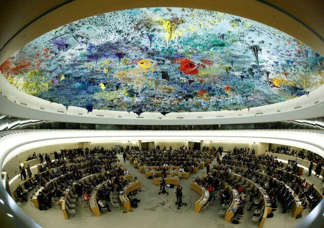 Siège du Conseil des droits de l'Homme des Nations unies