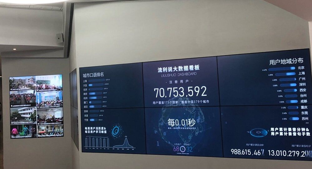 La start-up chinoise Liulishuo