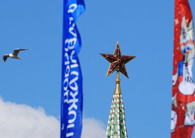 La Russie attaque les ex-républiques soviétiques avec l'arme du XXIe siècle