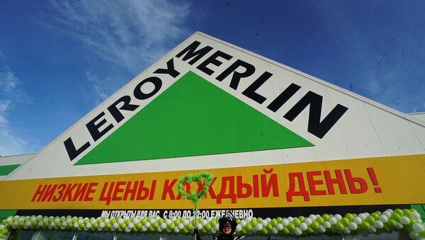 Leroy Merlin - Sputnik France