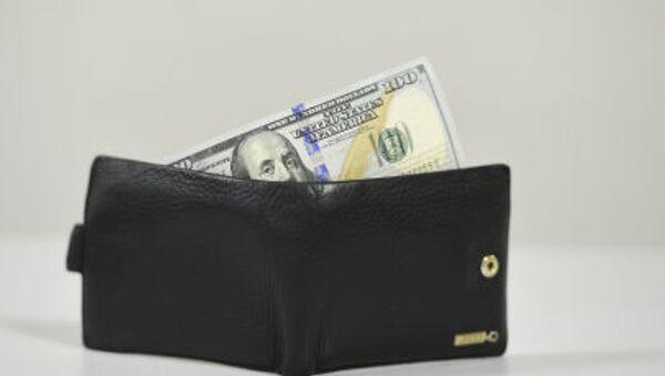 A wallet - Sputnik France