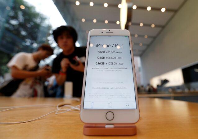 Un iPhone 7 Plus