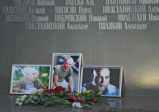 Orkhan Jemal, Alexandre Rastorgouev et Kirill Radtchenko