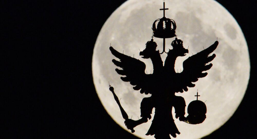 Armoiries de la Russie, silhouette