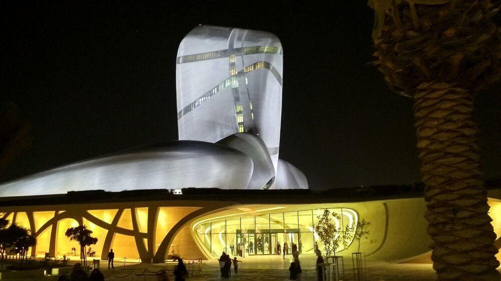 Le Centre du roi Abdelaziz pour la connaissance et la culture à Dhahran, en Arabie saoudite.